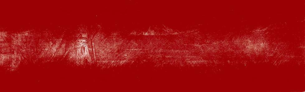 """""""L'être de mon moulin"""" - variation climatique. 34 x 10,5 cms. 2/6. Eau-forte & aquatinte. Moulin des Moëres. Belgique. 2006."""